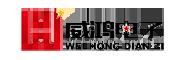 上海威鸿电子科技有限公司 专注园林工具与汽车电子自动化解决方案提供商